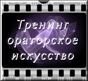 Курсы актерского мастерства в Москве актерская школастудия